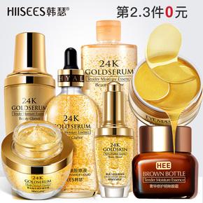Отбеливающий крем для лица,  Статья 2.3. модель 0 юань . статья 4 модель 12 юань  Hiisees Skin care царство хань гусли золото кожа продукт костюм, цена 1094 руб