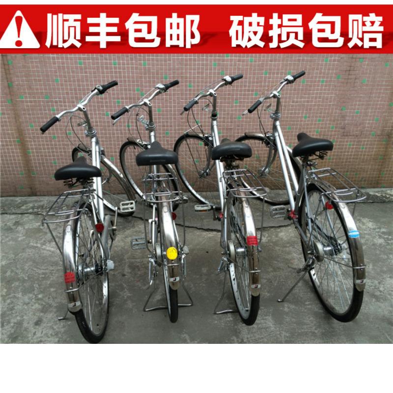 Япония в оригинальной упаковке Импортированный подержанный велосипед Bridgestone плоский головной пик Марка 26 27 дюймов стиль Внутренняя три скорости один Корабль