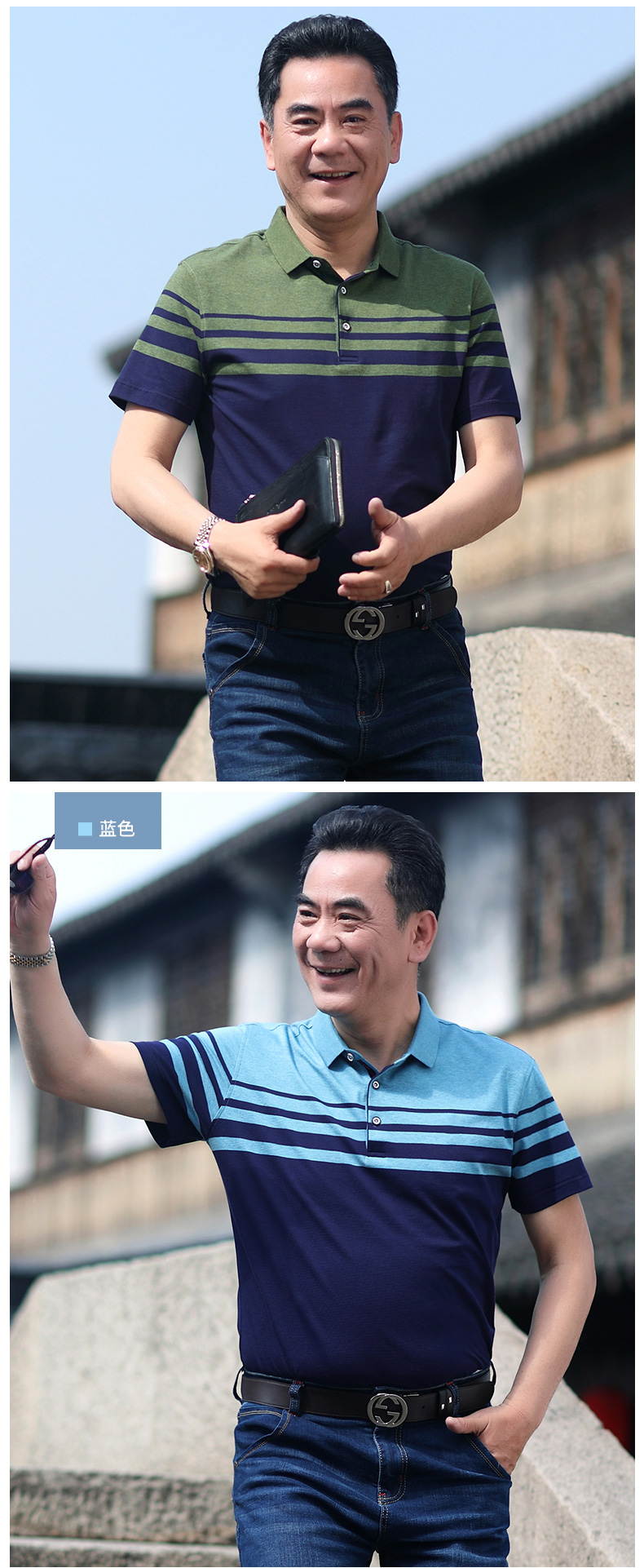 Luzhu người đàn ông trung niên ngắn tay t- shirt cha ve áo 2018 mùa hè bông thường sọc nửa tay áo polo áo sơ mi áo thun nam có cổ hàng hiệu