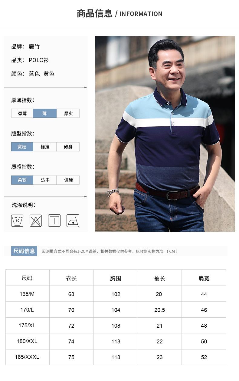 Luzhu 2018 mới người đàn ông trung niên của mercerized cotton ngắn tay T-Shirt cha của nam giới kinh doanh bình thường nửa tay polo áo sơ mi ao thun polo nam