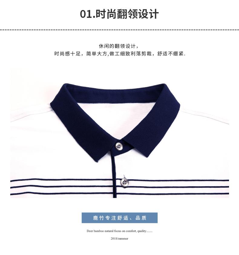Hươu tre ngắn tay t-shirt nam trung niên ve áo cha nạp 2018 mùa hè kinh doanh bình thường bông sọc polo áo sơ mi ao polo nam