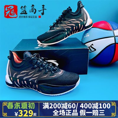 Anta basketball shoes men's shoes Hoater 1 generation 2020 summer new KT5 low help practiced shoes 112031103