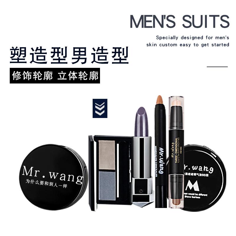 Набор для мужского макияжа Wang Xiansen  Bb