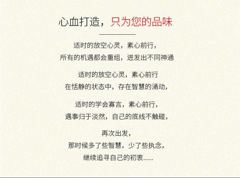 7064斗战圣之悟_06.jpg