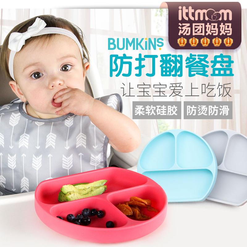 Посуда для кормления bumkins