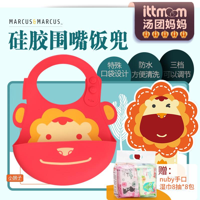 MARCUS ребенок есть рис нагрудник рис карман силиконовый водонепроницаемый нагрудник слюна ребенок ребенок ребенок подача рис карман