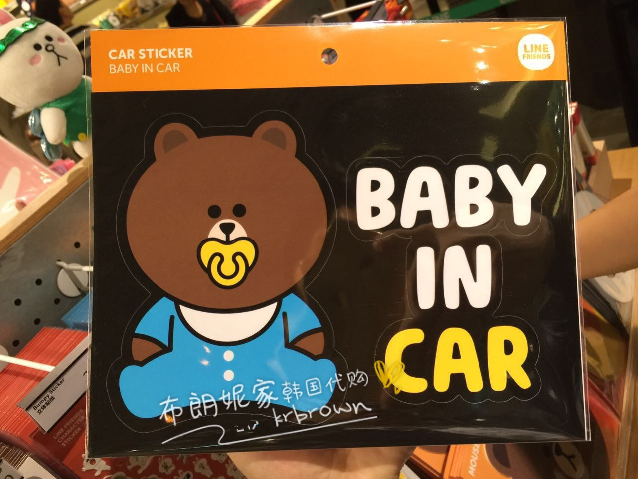USD 12.47] Korea buy LINE FRIENDS brown bear car sticker new sticker ...