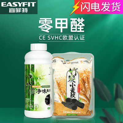 Environmental protection wallpaper wall cloth glue special glue glutinous rice glue base film set free adjustment wall cloth super glue powder accessories household