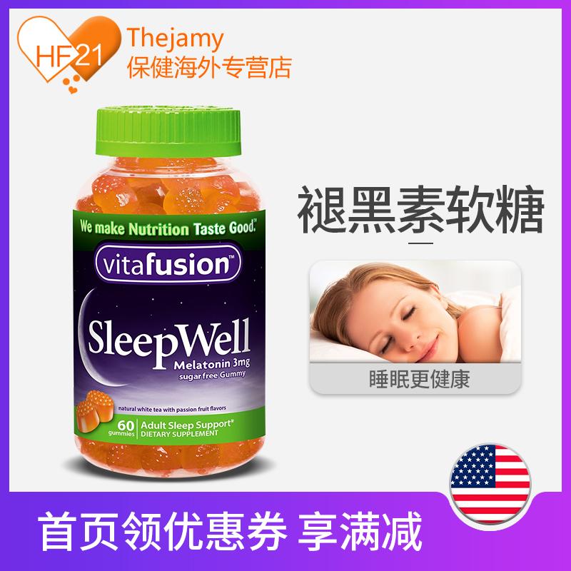 美国Vitafusion SleepWell褪黑素片睡眠咀嚼软糖60粒 倒时差助眠#