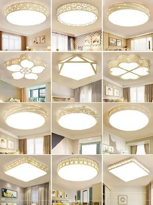 Square room 50cm sun room round ceiling light led round living room 24w ceiling light highlight bird's nest large