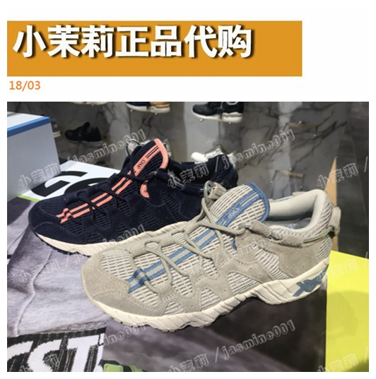 best service 665b9 f2d16 Small Jasmine ASICSTIGER purchasing GEL-MAI men and women sports casual  shoes H8E3N-1212 5858