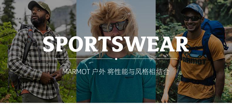Marmot 土拨鼠 户外运动 速干T恤 图1