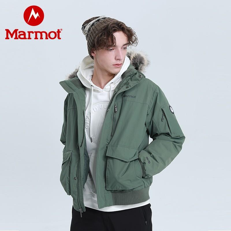 Marmot 土拨鼠 19年秋冬新款 Stonehaven 700蓬带毛领 户外男式羽绒服 V81670 天猫优惠券折后¥1299包邮(¥1799-500)3色可选