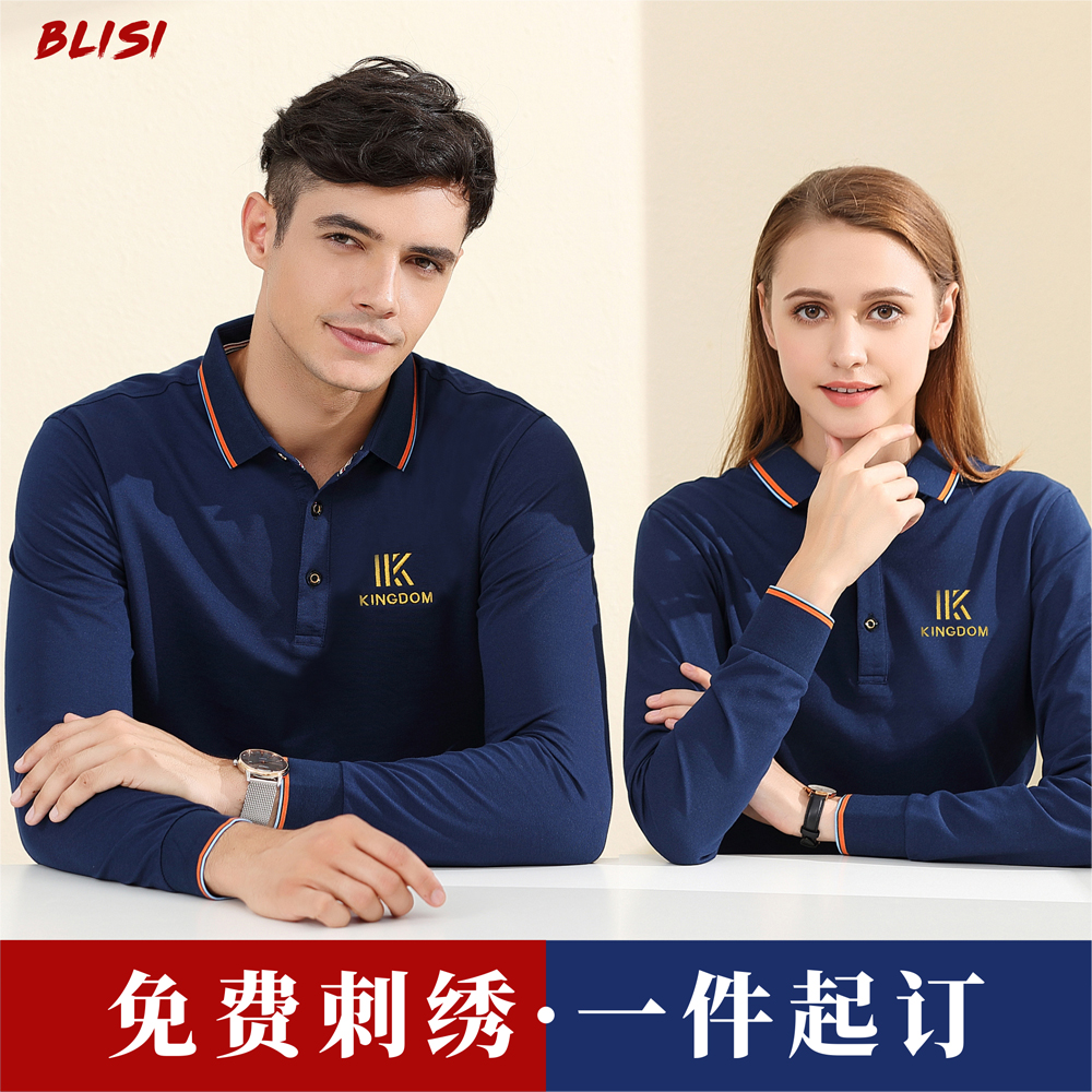 c89b28d6 Wholesale Printed Logo Polo Shirts - DREAMWORKS