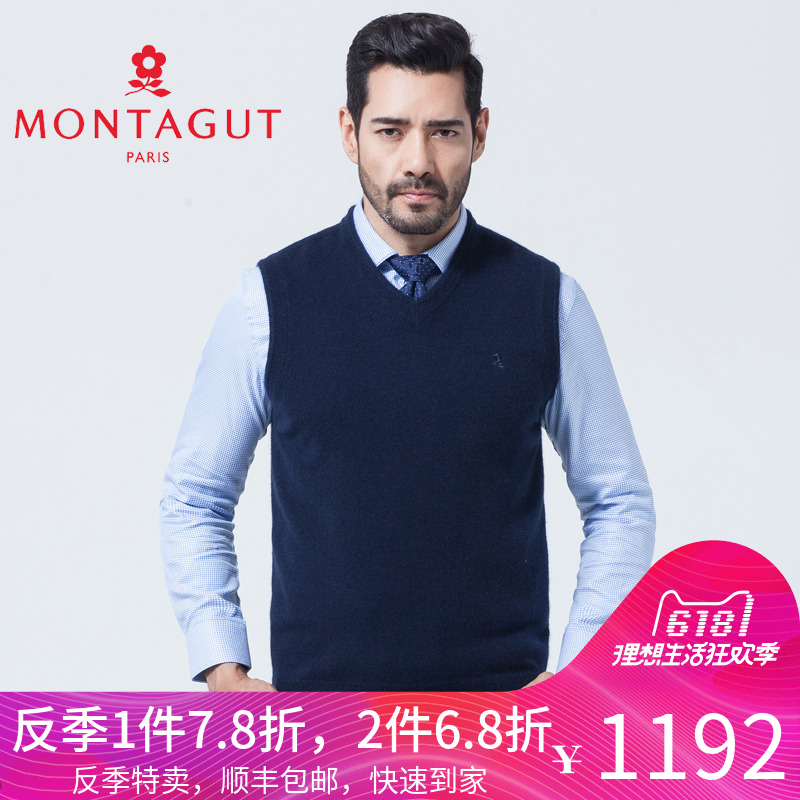 Montagut Montagut 2017 mùa thu và mùa đông người đàn ông mới của giản dị vest áo len 100% áo len cashmere RM75451