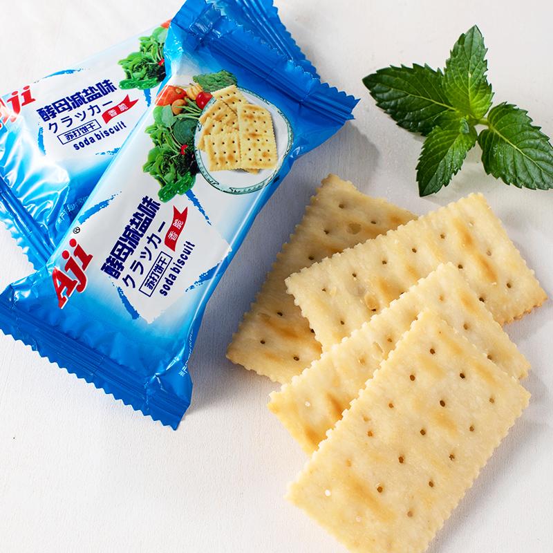 Aji酵母减盐味苏打饼干孕妇咸味梳打散装低糖代餐零食整箱批发2kg