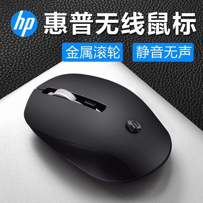 (Official authorized shop) HP HP Wireless Mouse silent cute girls notebook  office computer mouse unlimited gaming use Apple Asus Lenovo Xiaomi Samsung