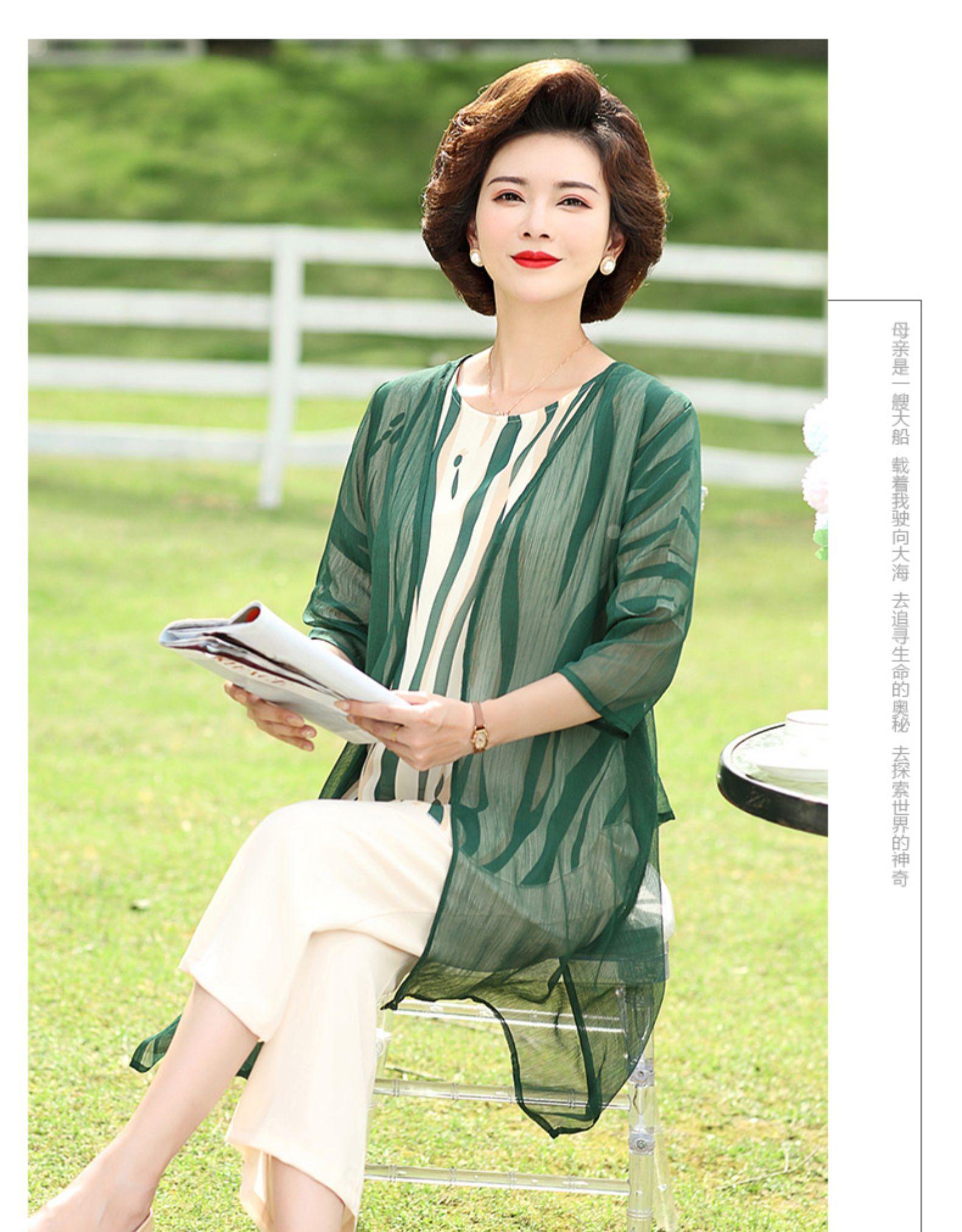 中年妈妈夏装女装套装中老年两件套大尺码洋派新款春装上衣服详细照片