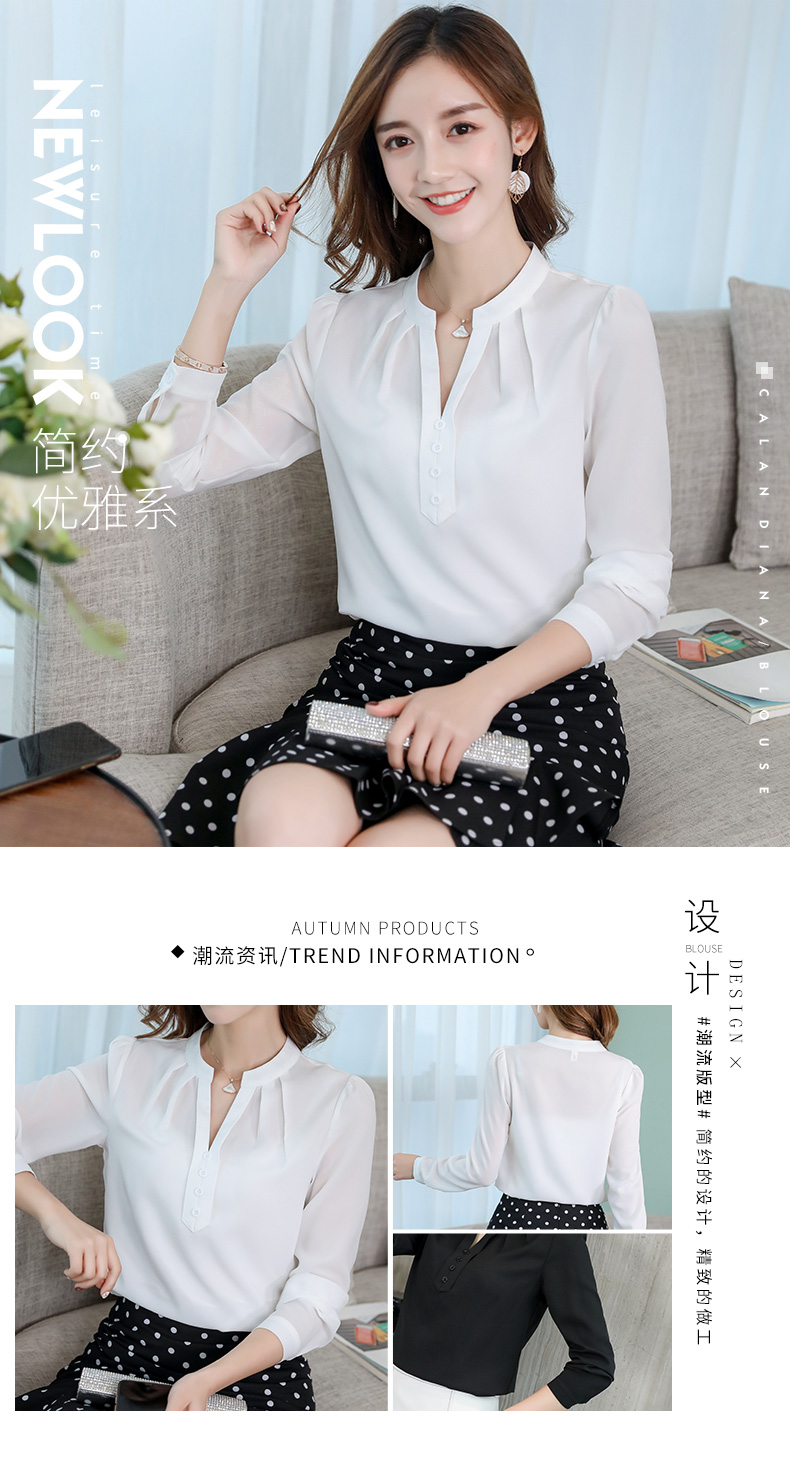 f8c692f06 Specifications of Caidaifei 2019 Spring And Summer New Style Korean Style  Slim Fit Slimming Versatile Chiffon Shirt Solid Color Trend Leisure Long  Sleeve ...