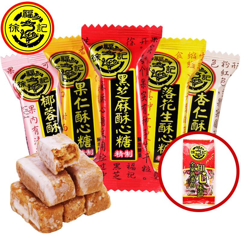 徐福记酥心糖500g新年糖