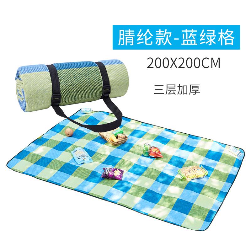 Акрил синий Зеленая сетка 200х200см