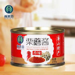 尚禾谷栗蘑酱 唐山迁西特产香辣拌饭拌面灰树花调味调料下饭咸菜