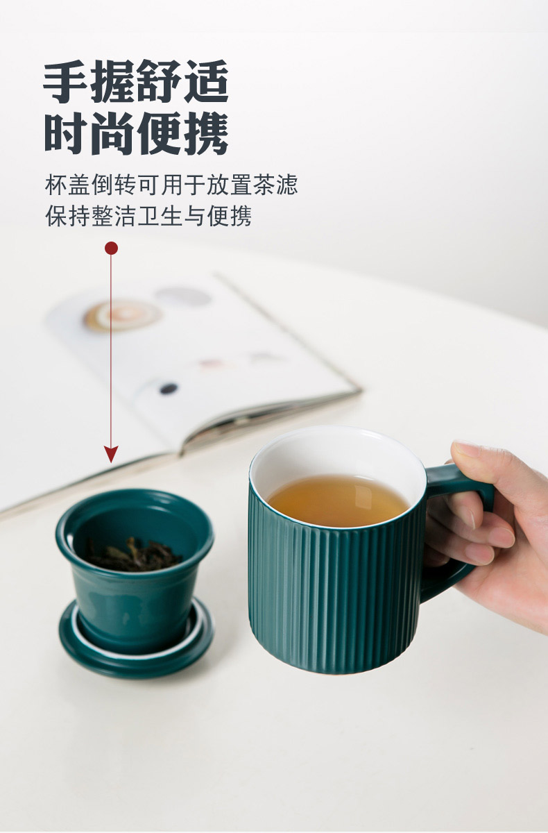 Jingdezhen ceramic filter cups with handles large capacity color glaze tea separate office with cover the tea cups