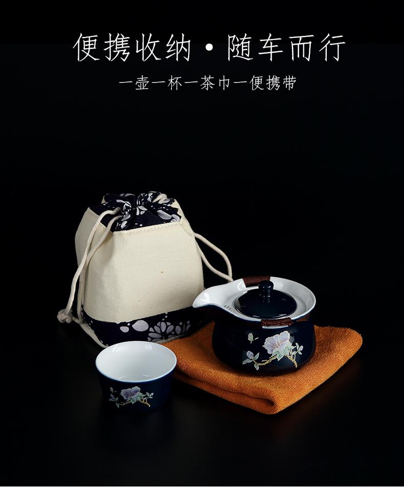 Hongying ceramic work travel kung fu tea set household crack cup car tea set a pot of a personal use