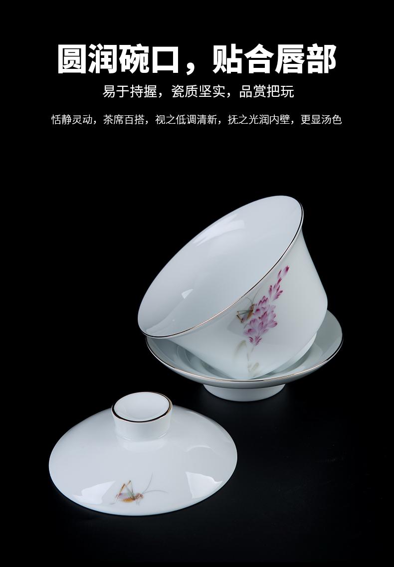 White porcelain only three tureen individual not hot thin foetus jingdezhen ceramic cups kung fu tea bowl fuels the tea set