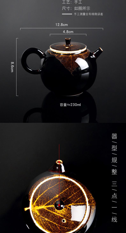 Red the jingdezhen ceramic kung fu tea set domestic large capacity teapot tea ware jizhou up konoha temmoku single pot