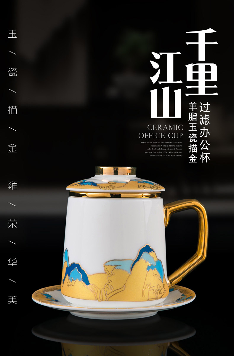 Jingdezhen ceramic tea set tea cups separation filter office cup with handle personal special man with cover cup