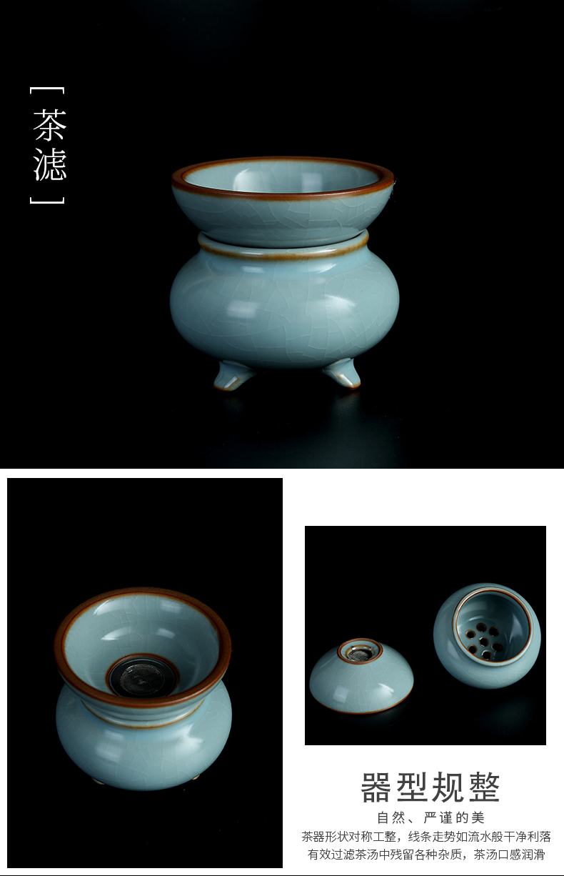 Jingdezhen ice crack glaze kung fu tea set suits for your up ceramic home office xi shi teapot teacup Chinese style