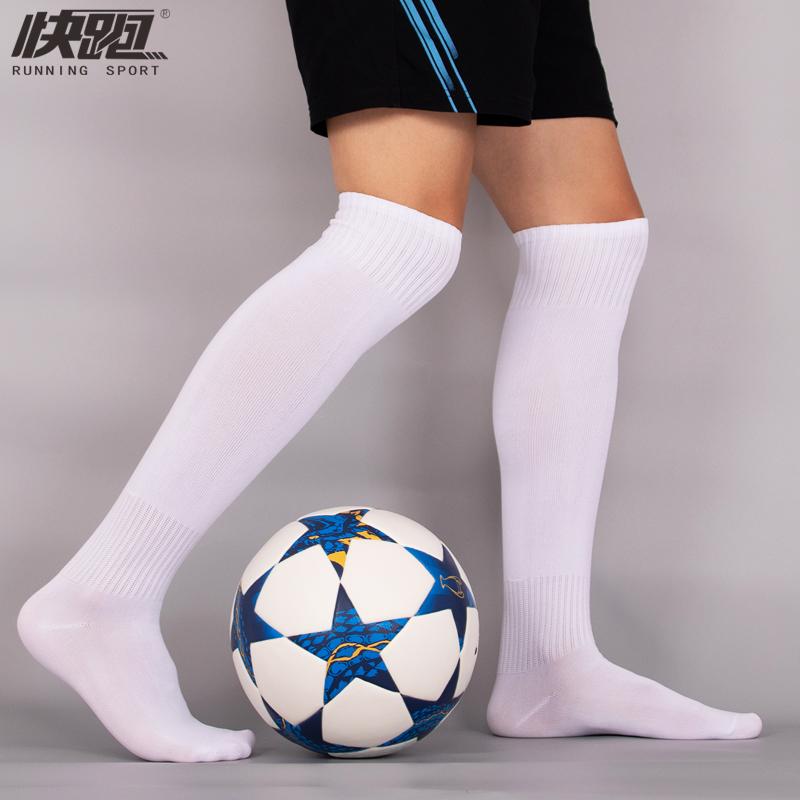 快跑夏季成人足球袜长筒袜男足球训练长袜薄款纯色运动袜子表演袜
