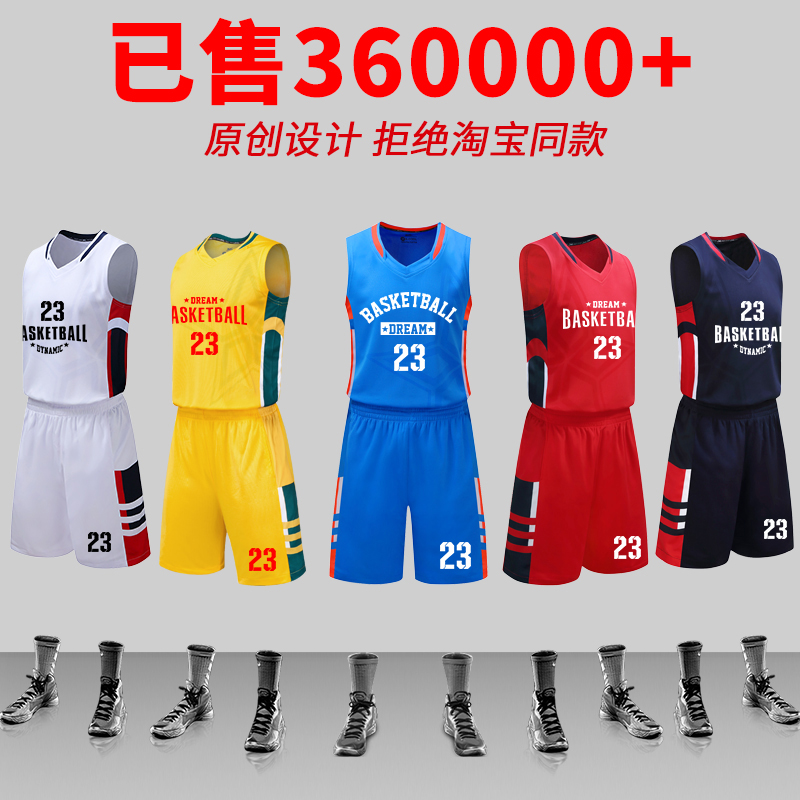 3306cfc3e785 Basketball clothing suit men s summer vest jerseys custom printed college  students short-sleeved sports training suits competition ...