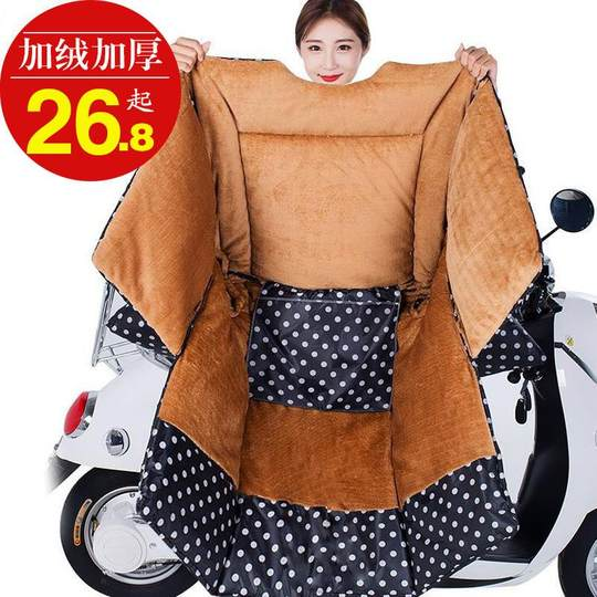 Electric motorcycle windshield is winter plus velvet thickening autumn and winter cold battery tram sunscreen cover waterproof and windproof