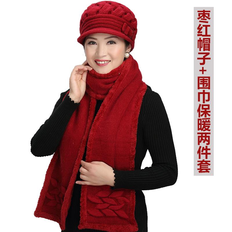 Цвет: Винно-красный (шапка + шарф)