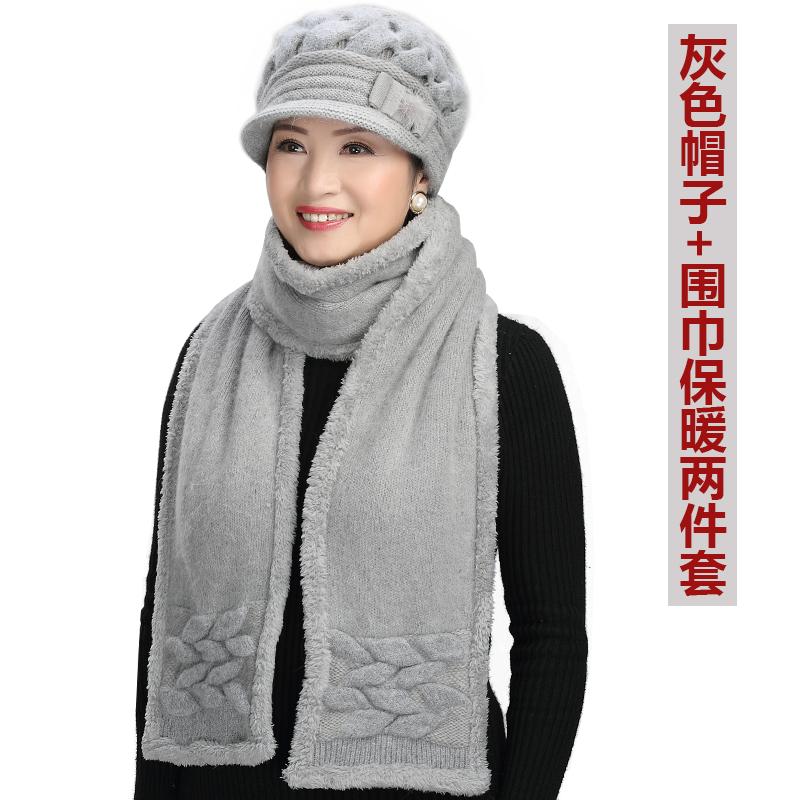 Цвет: Серый (шапка + шарф)