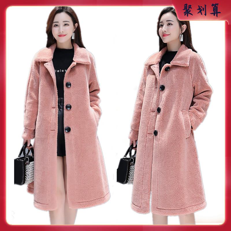 Áo khoác lông hạt nhỏ mùa thu và mùa đông giữa chiều dài mới của Hepburn kiểu áo len mỏng và ấm dày - Accentuated eo áo