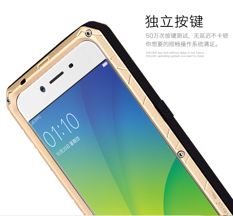 iMatch Water Resistant Shockproof Dust/Dirt/Snow-Proof Aluminum Glass Metal Military Heavy Duty Case Cover for OPPO R9s