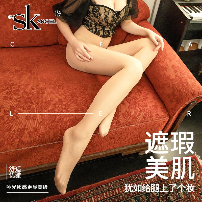 【唐嫣同款】女春秋丝袜裸感光腿神器