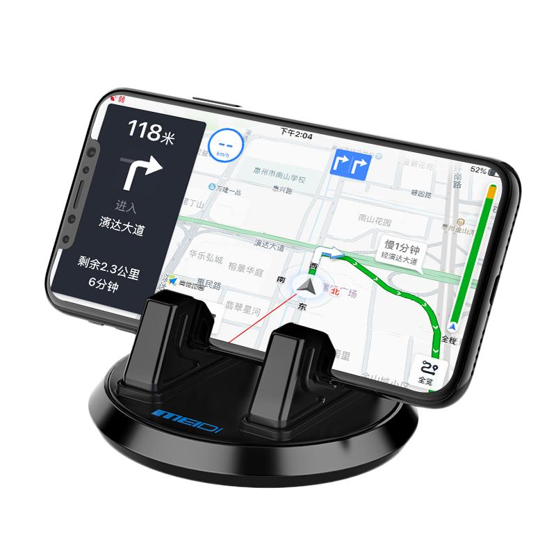 手机车载支架吸盘式汽车用仪表台支撑架车上粘贴通用导航驾多功能