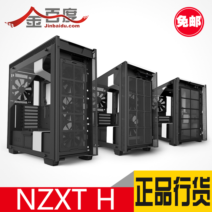 Sexual health resources nzxt