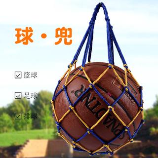 Сумки баскетбольные,  Баскетбол строка сумка сетчатый мешочек футбол портативный пакета мешок строка сумка студенты установки оборудование портативный рюкзак баскетбол из строка сумка, цена 108 руб