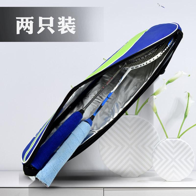 便携式羽毛球拍两支装