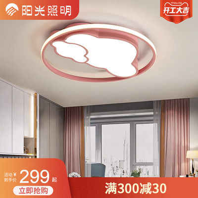 Sunlight LED ceiling lamp children's room lamp personality creative cartoon princess room girl boy cloud bedroom lamp