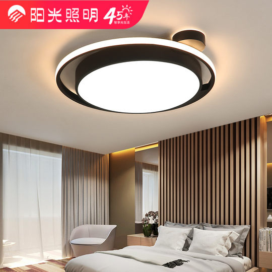 Sunshine Nordic led ceiling lamp master bedroom lamp simple post-modern living room lamp study creative personality lamps