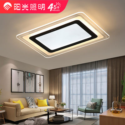Sunny living room led ceiling lamp rectangular bedroom study modern simple thick acrylic lamps creative atmosphere