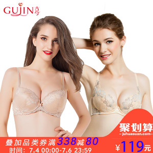 Cổ đại và hiện đại thoải mái dung sai cao thu thập áo ngực phù hợp với đồ lót nữ [2 áo ngực] 0D202 + 09713
