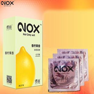 诺丝避孕套超薄整盒8只装