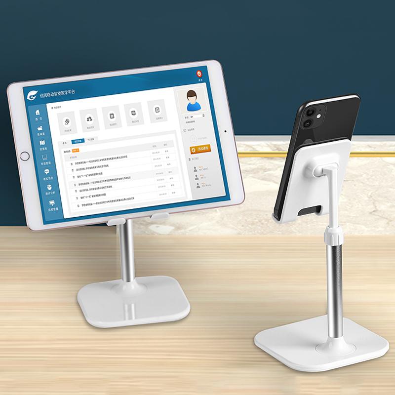 手机平板支架桌面直播伸缩支架懒人